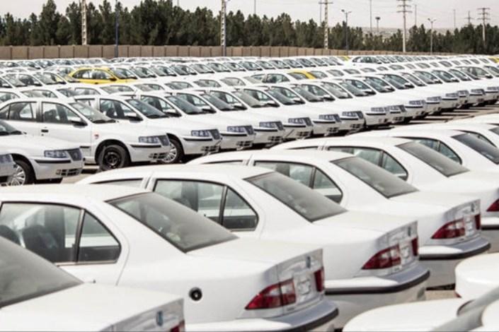 کاهش قیمت خودروها در بازار ادامه دارد؟