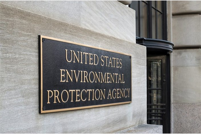 آژانس حفاظت محیط زیست امریکا
