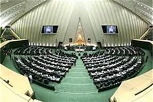 طرح استانی شدن انتخابات مجلس در تضاد با قانون قانون اساسی و سیاست های کلی نظام است
