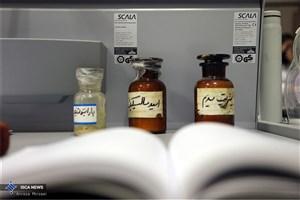 ضرایب و منابع امتحانی رشته ترکیبات طبیعی، دارویی و دریایی اعلام شد