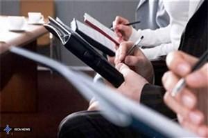 جزئیات جذب خبرنگار در ششمین آزمون استخدامی دستگاههای اجرایی
