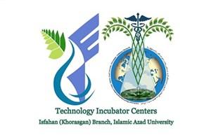 Khorasgan IAU Medicinal Plants Technology Incubator Receives Activity License