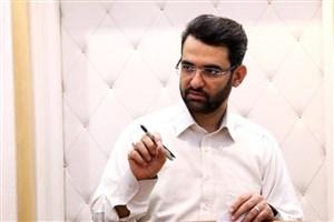 واکنش وزیر ارتباطات به شایعات ناکامی ماهواره ناهید1