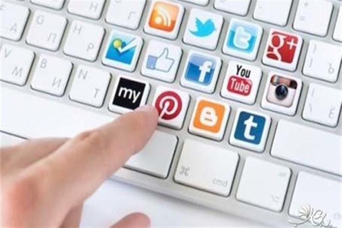 تهدید فضای مجازی برای زنان