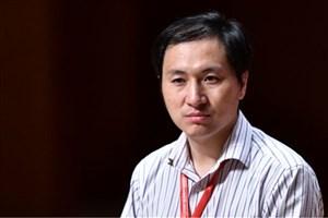 دانشمند ژنتیک چینی از دانشگاهش اخراج شد