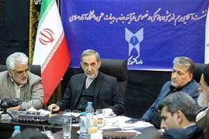 جلسه هماندیشی و هماهنگی فرآیند جذب هیأت علمی دانشگاه آزاد اسلامی برگزار شد