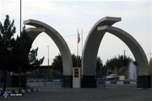 پذیرش دانشجو بر اساس سوابق تحصیلی در دانشگاه آزاد واحد ورامین آغاز شد