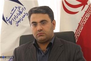 چابک سازی بدنه آموزشی دانشگاه از اولویتهای اصلی واحد زنجان است
