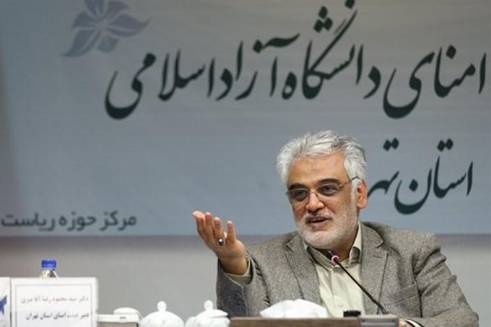 طهرانچی
