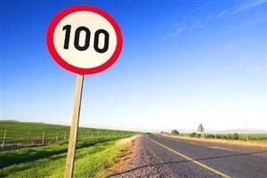 محدودیت سرعت در اتوبان های آلمان اجرا می شود