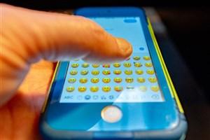 خطر امنیتی کاربران فیسبوک و توییتر برای سایرین