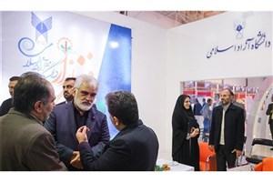 دومین فنبازار دانشگاه آزاد اسلامی در حوزه کشاورزی و منابع طبیعی برگزار میشود