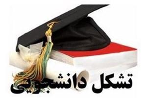 نقدی بر فعالیت تشکل های دانشجویی؛ علم در غفلت و برجسته سازی سیاست