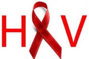حذف منابع نهفته ویروس ایدز