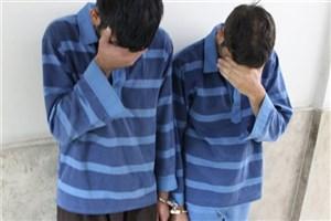 دستگیری ۱۳ سارق و ۴ خرده فروش مواد مخدردر 24 ساعت گذشته