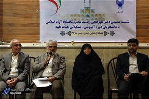 توافق دانشگاه آزاد اسلامی با معاونت علمی و فناوری برای راهاندازی 5 کارخانه نوآوری در کشور