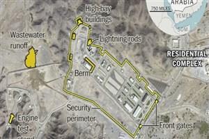 عربستان در حال ساخت  کارخانه ساخت موشک بالستیک