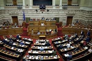 موافقت پارلمان یونان با تغییر نام مقدونیه