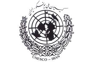نخستین دفتر نمایندگی کمیسیون ملی یونسکو - ایران در یزد افتتاح شد