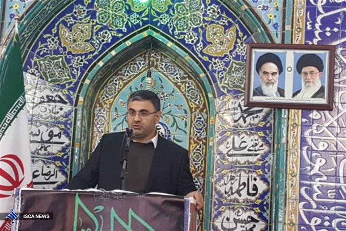 فیروزفر آزاد زنجان