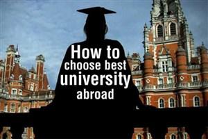 5 صفتی که برای انتخاب دانشگاه باید در نظر بگیرید