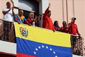 بحران ونزوئلا وخیمتر می شود