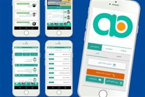 مشورت با بهترینهای کسبوکار ایران در یک شبکه مجازی