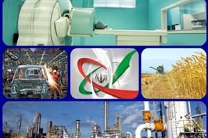 دستاوردهای هسته ای ایران تا به امروز/ کارکردهای انرژی هستهای