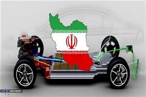 آینده نامشخص خودروهای برقی در ایران/ پروژههایی که همچنان خاک میخورند