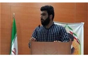 زمان برگزاری اردوی راهیان نور دانشگاه علوم پزشکی آزاد اسلامی مشخص شد