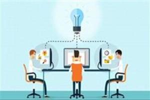شرکتهای فناور با کسب و کارهای اینترنتی آشنا میشوند