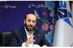 IAU to Host 2019 National Education Festival