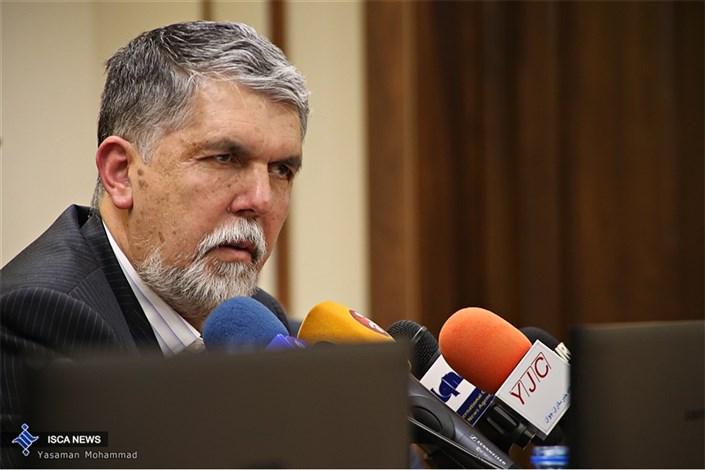 اولین نشست خبری وزیر فرهنگ و ارشاد اسلامی