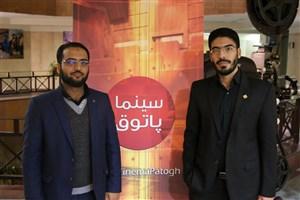 انیمیشن سینمایی «بنیامین» به سینماپاتوق حوزه هنری رفت
