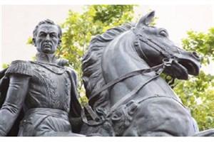 نقش «سیمون بولیوار» در تاریخ بولیوی