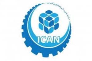 اسامی برندگان مسابقه صنعتی « فکر کن » اعلام شد!