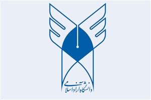 تجلیل از برگزیدگان ستاد اقامه نماز دانشگاه آزاد اسلامی واحد بندرعباس