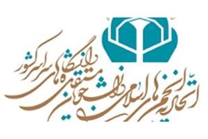 سپاه ضامن امنیت و اقتدار مسلمانان جهان است