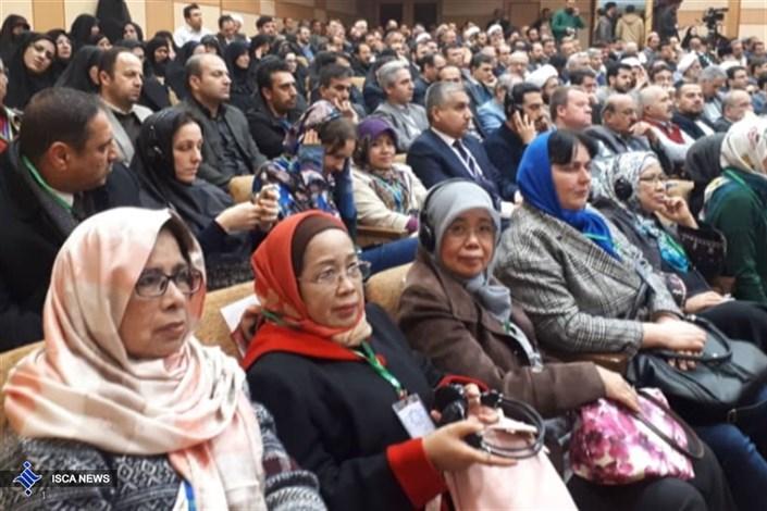 همایش بین المللی ظرفیت انقلاب اسلامی