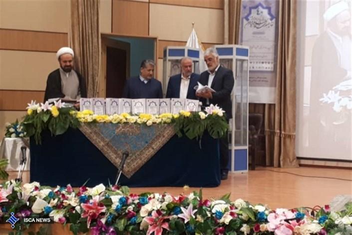 همایش ظرفیت انقلاب اسلامی