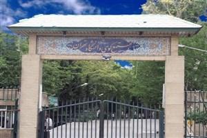 امروز؛ آخرین فرصت ثبت نام دانشجویان دانشگاه تهران برای اسکان تابستانی است