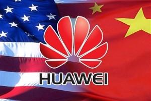 چین اتهامات واشنگتن را رد کرد