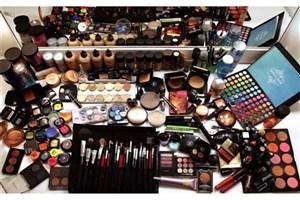 لیست فرآوردههای آرایشی و بهداشتی غیرمجازاعلام شد