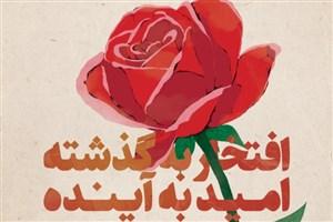 برگزاری 500 ویژهبرنامه فرهنگی از سوی کانون در دهه فجر
