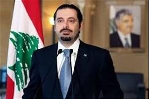 خوشبینی حریری نسبت به تشکیل دولت آتی لبنان
