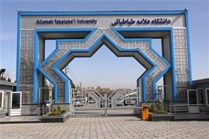 شیوهنامه حضور اساتید دانشگاه علامه در دوره های پسادکتری تصویب شد