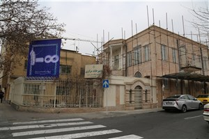 مرمت بناهای ارزشمند تاریخی  مرکز تهران