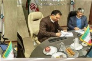 امضای تفاهمنامه همکاری ستاد توسعه اقتصاد دیجیتال و دانشگاه علوم پزشکی ایران