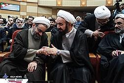 اختتامیه همایش بین المللی ظرفیت انقلاب اسلامی