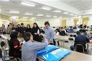 سامانه گلستان؛ جامعیت بالا، ایرادات اساسی/ وقتی گزینه دیگری پیش روی دانشجو نیست